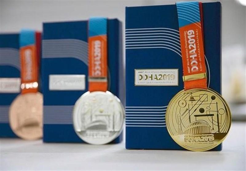 فردا؛ اعزام تیم ملی دوومیدانی به مسابقات قهرمانی جهان