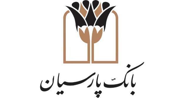 فراهم شدن زیرساخت پرداخت بانکی در عراق