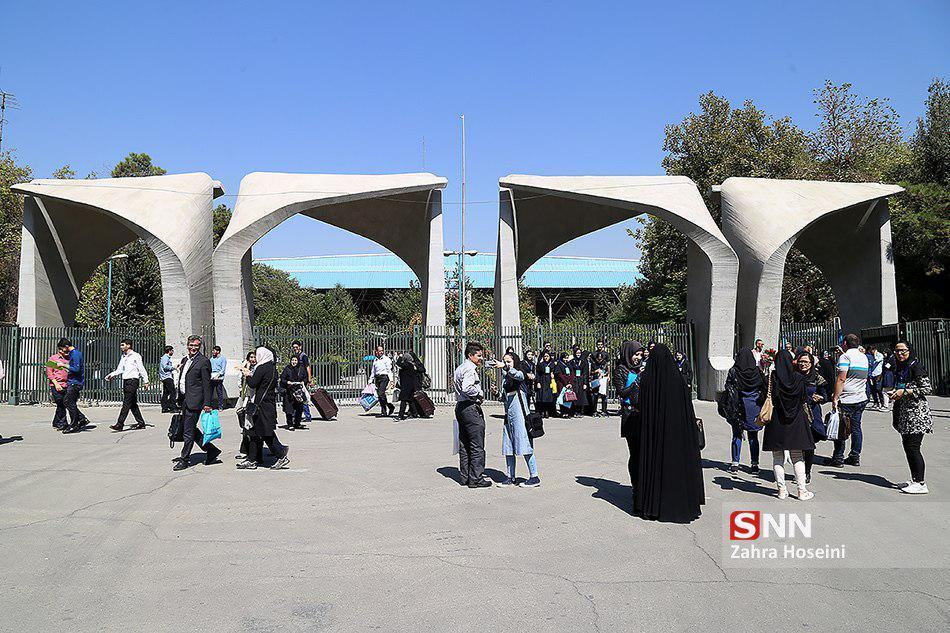 دانشگاه تهران و سازمان آموزش فنی و حرفه ای تفاهم نامه همکاری امضا کردند
