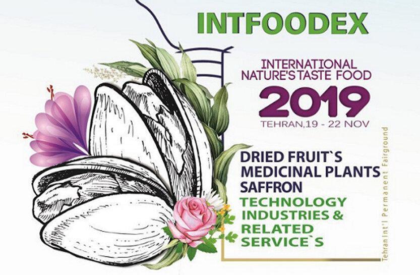 نمایشگاه بین المللی خشکبار، گیاهان دارویی، زعفران، فناوری و صنایع و خدمات وابسته برگزار می گردد