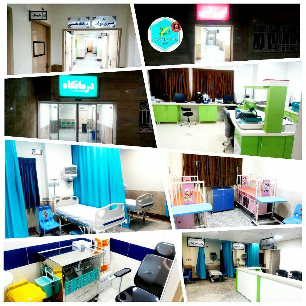 شروع پذیرش بیماران در بیمارستان شهدای صالح آباد