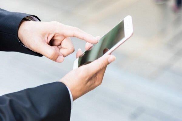پیامک فعال سازی گوشی موبایل جعلی است