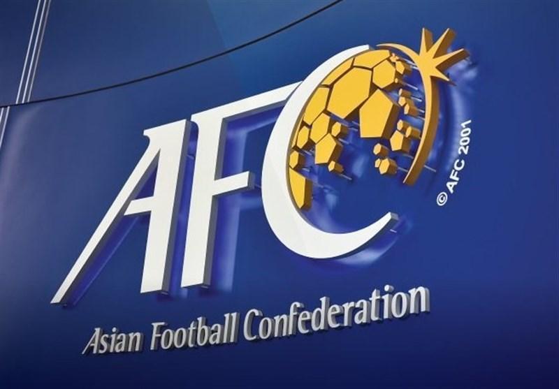 تصمیمات جدید کمیته مسابقات کنفدراسیون فوتبال آسیا، 50 هزار دلار پاداش اضافه به تیم ها