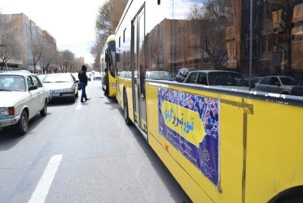 طعم تبریز گردی با اتوبوس های گردشگری، اولینی دیگر از شهر اولین ها
