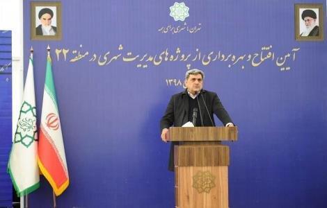 روایت حناچی از آشفتگی آخرین منطقه تهران ، آخرین فرصت های تهران بود اما سنگین زیر بار رفت