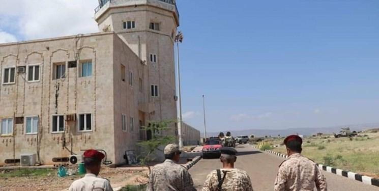 ادامه جنگ نیابتی در یمن ، نیروهای تحت الحمایه عربستان فرودگاه سقطری را پس گرفتند
