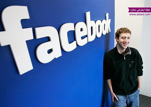 آموزش عضویت در فیس بوک (ساخت اکانت فیس بوک) به صورت تصویری