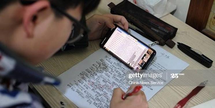 اسمارت فون همراه دانشجویان چینی در قرنطینه