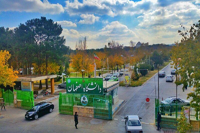 خواهان توقف یا اصلاح فرایند کلاس های مجازی دانشگاه اصفهان هستیم ، بی توجهی اساتید به شرایط دانشجویان در قرنطینه