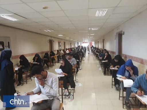 برگزاری آزمون دوره های کوتاه مدت گردشگری در تاریخ 24 مردادماه