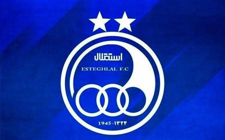 همکاری استقلال با یک باشگاه معروف ایتالیایی