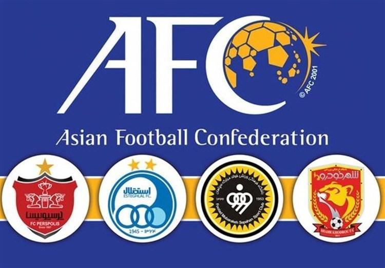 ابلاغ قوانین جدید لیگ قهرمانان آسیا