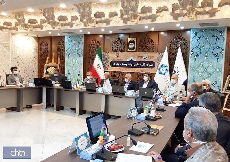 استاندار: تشکیل ستاد ویژه احیای گردشگری اصفهان با مشارکت فعال بخش خصوصی