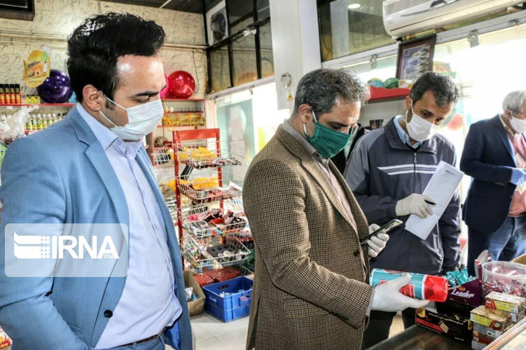 خبرنگاران 5 هزار و 229 پرونده تخلف صنفی در آذربایجان غربی تشکیل شد