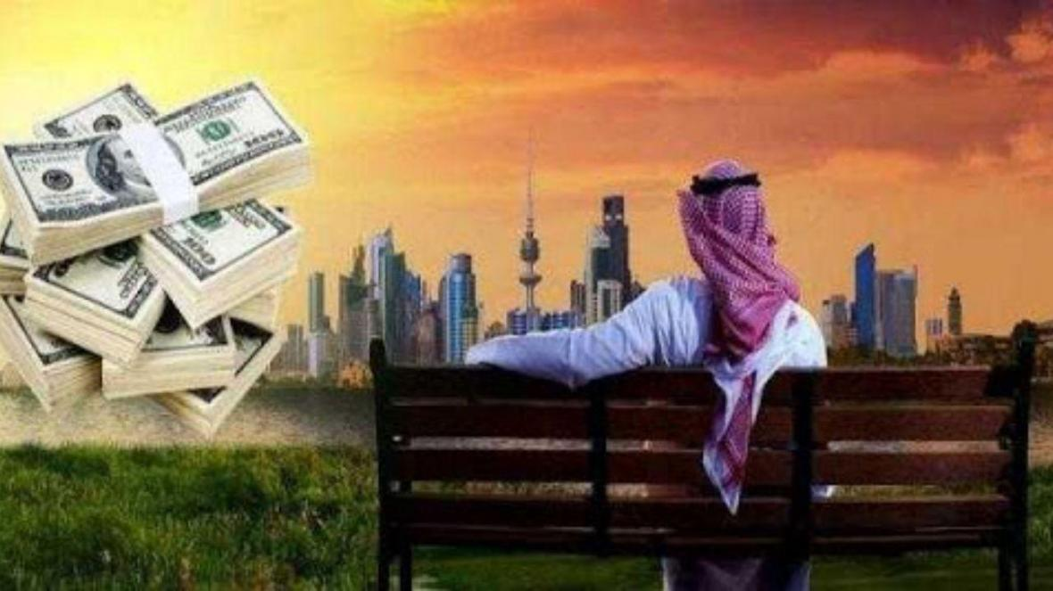 کویتی ها هم یارانه بگیر می شوند اما با یک تفاوت