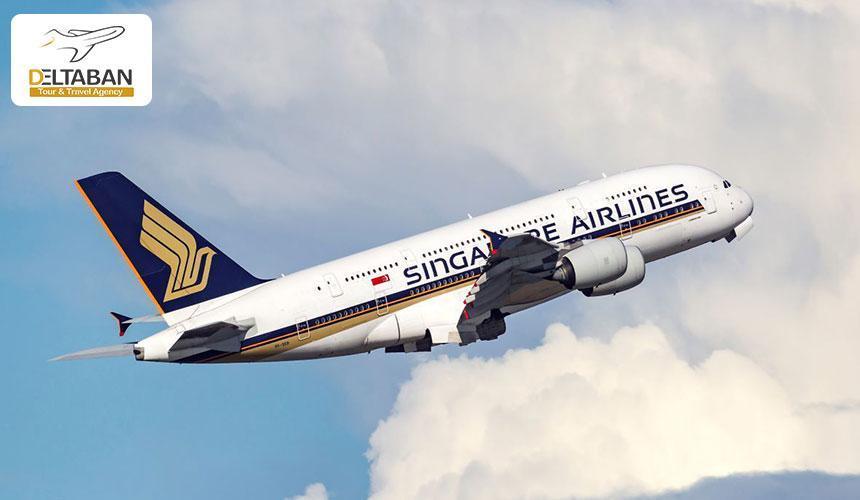تجربه پرواز بیزینس کلاس با هواپیمایی سنگاپور ایرلاینز