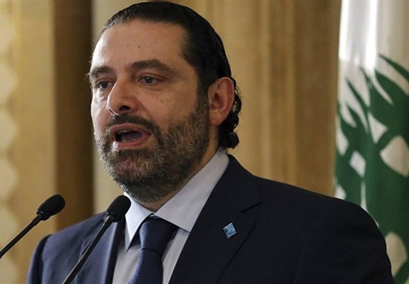 اعلام آمادگی مجدد سعد الحریری برای نخست وزیری دولت جدید لبنان