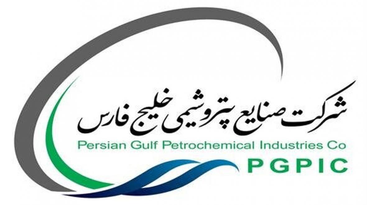 57 پروژه تحقیق و توسعه در پتروشیمی های هلدینگ خلیج فارس تعریف شد
