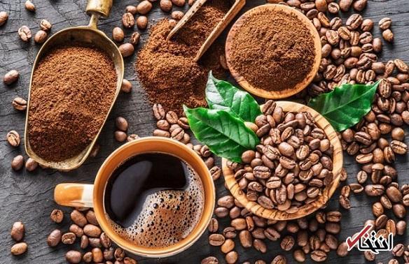 این نوع قهوه عمر را طولانی می نماید