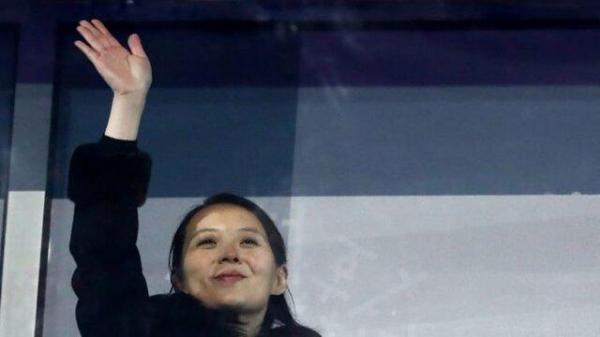 خواهر رهبر کره شمالی به هیات رئیسه حزب حاکم راه یافت
