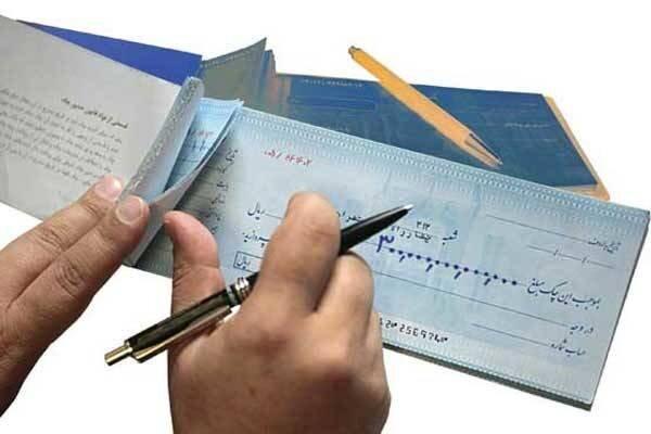 تداوم کارسازی چک های قدیمی، چک های جدید از 5 فروردین توزیع می شوند
