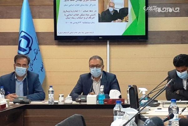 613 میلیارد تومان طرح بنیاد مسکن آذربایجان شرقی به بهره برداری می رسد
