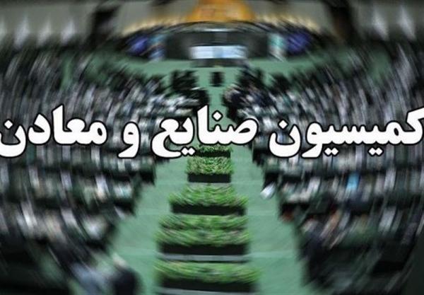 مصوبه کمیسیون صنایع مجلس درباره نحوه قیمت گذاری خودرو