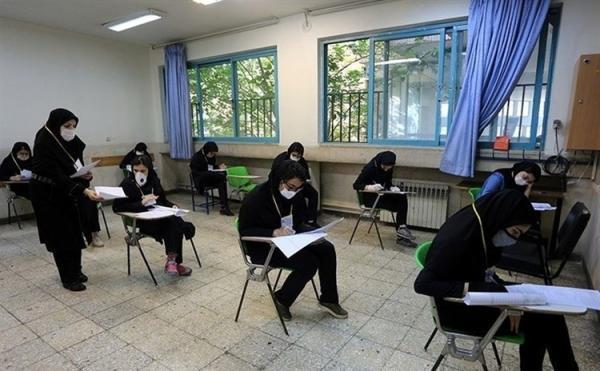 آموزش و پرورش: امتحانات مبتلایان به کرونا مجزا برگزار می گردد