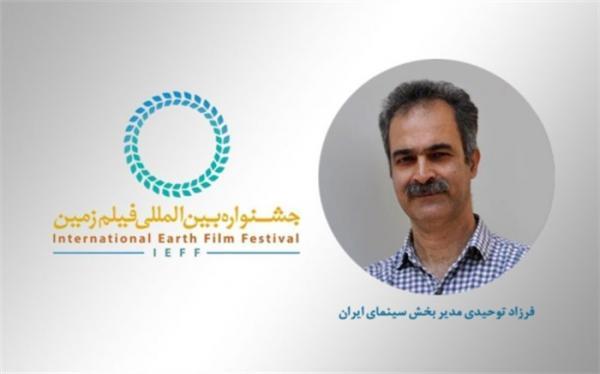 استقبال مخاطب از جشنواره فیلم زمین در هاشور