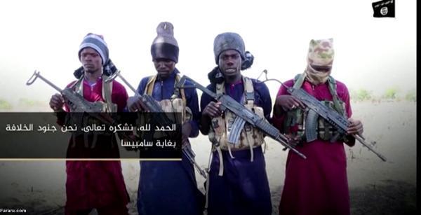 بیعت بوکوحرام با داعش