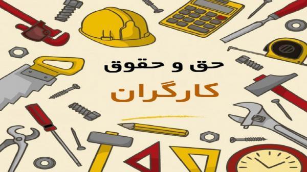 اجرایی نشدن طرح طبقه بندی مشاغل در کارگاه ها و واحدهای تولیدی