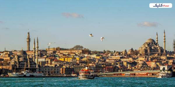 تور ارزان استانبول: چگونه تور استانبول مقرون به صرفه بخریم؟ راهنمای خرید تور استانبول